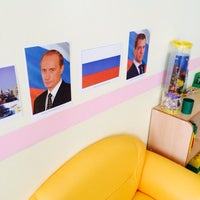"Photo taken at Детский сад ""Лесная сказка"" by Анна М. on 11/27/2013"