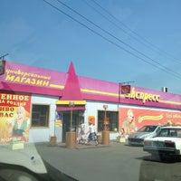 Photo taken at Экспресс Магазин by Иннулька С. on 7/21/2013