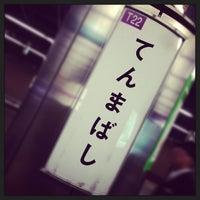 Photo taken at Tanimachi Line Temmabashi Station (T22) by Mihko I. on 10/31/2013