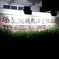 Photo taken at Ten Sheeg Machinery Co., Ltd. by Jason Y. on 7/19/2014