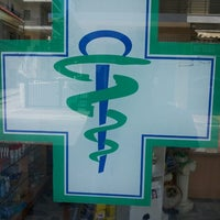 Photo taken at pharmacy Gatzoli ioanna by Dimitris V. on 7/10/2013