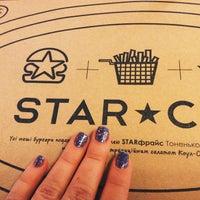 Снимок сделан в Star Burger пользователем Евгения П. 4/11/2015