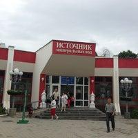 Photo taken at Минеральный источник №4 by Andrey T. on 7/3/2013
