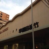 Das Foto wurde bei Waseda Shochiku von Leen I. am 7/12/2013 aufgenommen