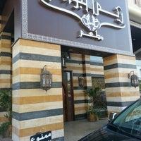 Photo taken at مطعم ريم البوادي by Ebtisam A. on 1/3/2014