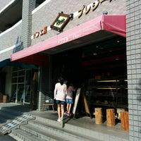 Photo taken at パン工房 プレジール by Kyoki S. on 9/27/2014