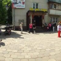 Photo taken at Центр туристичної інформації / Center for tourist information by Артур Ґ. on 5/10/2014