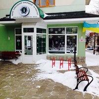 Photo taken at Центр туристичної інформації / Center for tourist information by Артур Ґ. on 1/29/2014