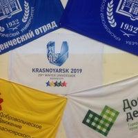 Photo taken at Волонтерский центр КГПУ им. В.П. Астафьева by Дмитрий Н. on 11/28/2013