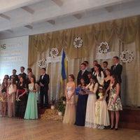 Photo taken at Школа №48 by Solomiya S. on 5/31/2014