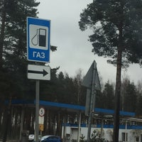 Photo taken at Газ by Андрей К. on 3/18/2017