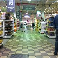 Photo taken at Мегамаркет / Megamarket by Дмитрий Ш. on 9/6/2013