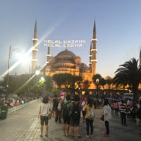 Photo taken at Sultanahmet Square by Mehmet 👈 A. on 7/22/2013