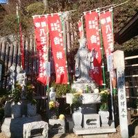 Photo taken at 一乗山久松寺吉祥院 by antonin on 1/11/2015