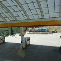 Photo taken at TO-PET Petrol Urunleri Dag. ve Paz. San. Tic. A.Ş by Berkay Beran E. on 6/24/2013
