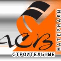 Photo taken at АСВстройматериалы by Олег Б. on 6/17/2013
