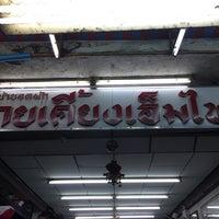 Photo taken at ราดหน้ายอดผัก เคี้ยงเอ็มไพร์ by Nath-Tong N. on 11/17/2015