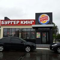 Снимок сделан в Burger King пользователем Ярослав С. 7/1/2013