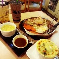 Photo taken at Galato Steak by Wasara R. on 11/11/2013