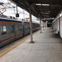 Photo taken at Kishinosato-Tamade Station (NK06) by junjuwaaaar on 6/30/2017