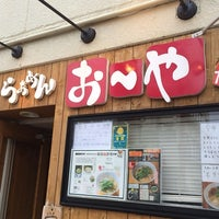 Photo taken at らーめん お〜や by junjuwaaaar on 6/5/2014