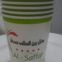Photo taken at alsaffar by Ali H. on 6/29/2013
