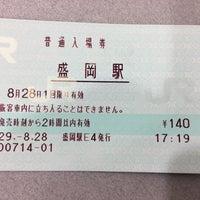 Photo taken at 盛岡駅 みどりの窓口 (北) by あかべぇ on 8/28/2017