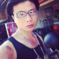 Photo taken at 財政部北區國稅局楊梅稽徵所 by 室 香. on 9/25/2013