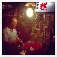 Foto tomada en Rueifeng Night Market por Ah lun N. el 9/16/2014