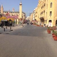 Photo taken at Telecommunication Regulatory Authority-TRA Lebanon by Elias B. on 3/20/2014