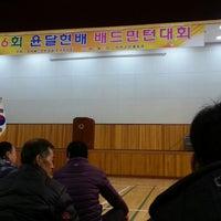 Photo taken at 부여 군민 체육관 by A-ryeon J. on 11/17/2013