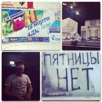 Photo taken at Абаканский Дворец молодёжи by Michael M. on 3/19/2014