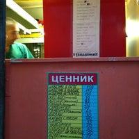 Photo taken at Шаверма by Мария С. on 7/11/2013