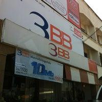 Photo taken at TRIPLE T BROADBAND (3BB) by Pidcha C. on 10/17/2012