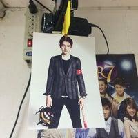 Photo taken at บ้านฟิสิกส์อาสยาม by IMJUNG♡ on 7/13/2014
