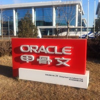 Photo taken at Oracle Campus by Tuobin W. on 1/21/2014