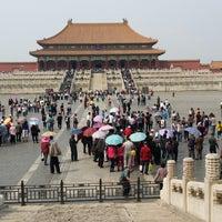 Photo taken at Capital Hotel Beijing by Marina K. on 4/25/2014