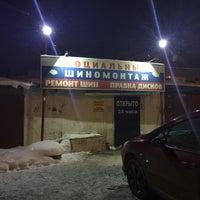 Photo taken at Социальный Шиномонтаж by Peter P. on 10/25/2014