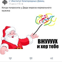 Photo taken at ТЦ «Мичуринский» by Юля on 12/26/2016