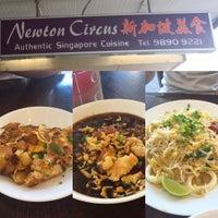 Photo taken at Newton Circus by YingXiu L. on 5/7/2016