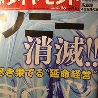 Photo taken at ファミリーマート 名東藤が丘店 by Tomonobu I. on 4/23/2014