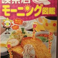 Photo taken at ファミリーマート 名東藤が丘店 by Tomonobu I. on 4/16/2014