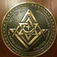 Photo taken at The Grand Lodge of the State of Israel by Beto S. on 12/12/2012