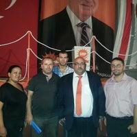 Photo taken at Kemal Deniz DANA Office by Riza K. on 7/12/2013