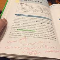 2/24/2017に菫 冬.がタリーズコーヒー 釧路店で撮った写真