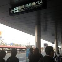 Photo taken at Fukuoka Airport (FUK) by Malia H. on 4/9/2013