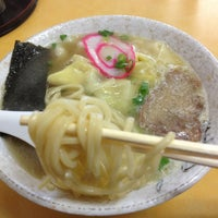 Photo taken at Dairyu Ramen & Curry by Malia H. on 1/2/2013