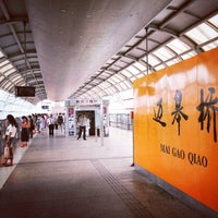 Photo taken at 地铁迈皋桥站 MAIGAOQIAO Station by Henry W. on 6/24/2014