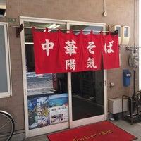 Photo taken at 中華そば 陽気 大手町店 by harry c. on 6/15/2017