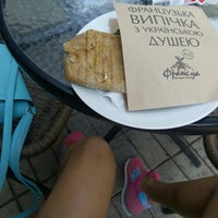 Photo taken at Франс.уа by Яна Н. on 9/2/2015
